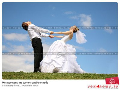 Свадьбы не будет...