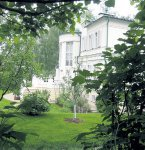 Дворец Леонида Якубовича строили «всем миром»