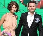 Александр Олешко готовится к свадьбе