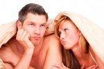 Немного о мужских секретах
