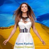 Ани Лорак перенести выступления в Крыму на август
