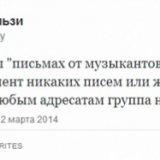 Концерты «Океана Эльзы» в России отменены не случайно?