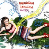ELLE | Объявлена программа 39 Ukrainian Fashion Week