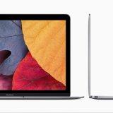 ELLE | Чистое золото: новый MacBook
